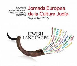 Danza Klezmer en la Jornada Europea de la Cultura Judía, Jaén 2016