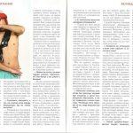 Entrevista a Zuel. 2011. Revista Oriental, Moscú