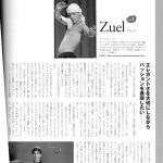 Entrevista a Zuel. 2012. Revista Belly Dance Japan